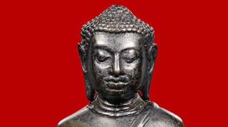 พระกริ่งทักษิณชินวโร ปี 2519 พระอาจารย์นำ วัดดอนศาลา จ.พัทลุง